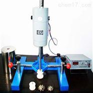 JSF-450上海搅拌砂磨分散机