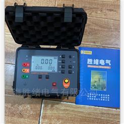 ZC-8接地摇表/接地电阻测试仪