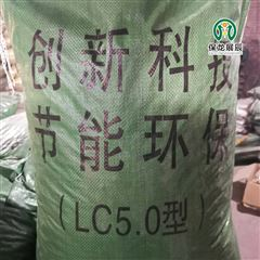 LC7.5型轻集料混凝土定制