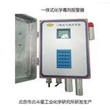 W-BD8-CWA-MG02人防工程空气染毒监测仪