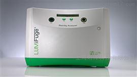 LUMiFugeLUMiFuge稳定性分析仪