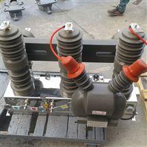 落地式高压断路器工厂