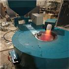 可订做绥化生物质颗粒熔铝炉型号化铝炉工业炉