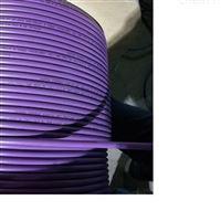西门子PROFIBUSDP网络总线电缆