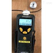 美國華瑞VOC檢測儀維修,校準,PID傳感器