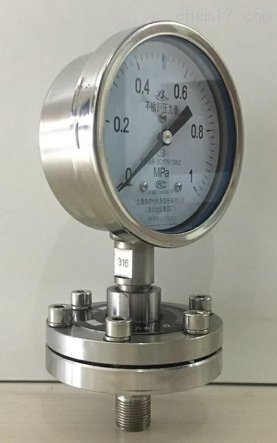Y-150不锈钢隔膜压力表