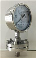 YTP-100MF隔膜压力表上海自动化仪表四厂