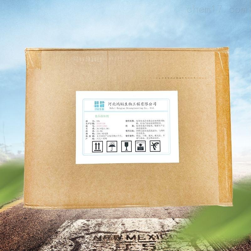 组氨酸盐酸盐生产厂家价格