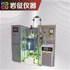 原位液体紫外反应装置