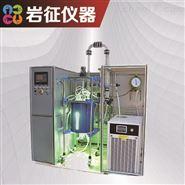 H型光电反应釜