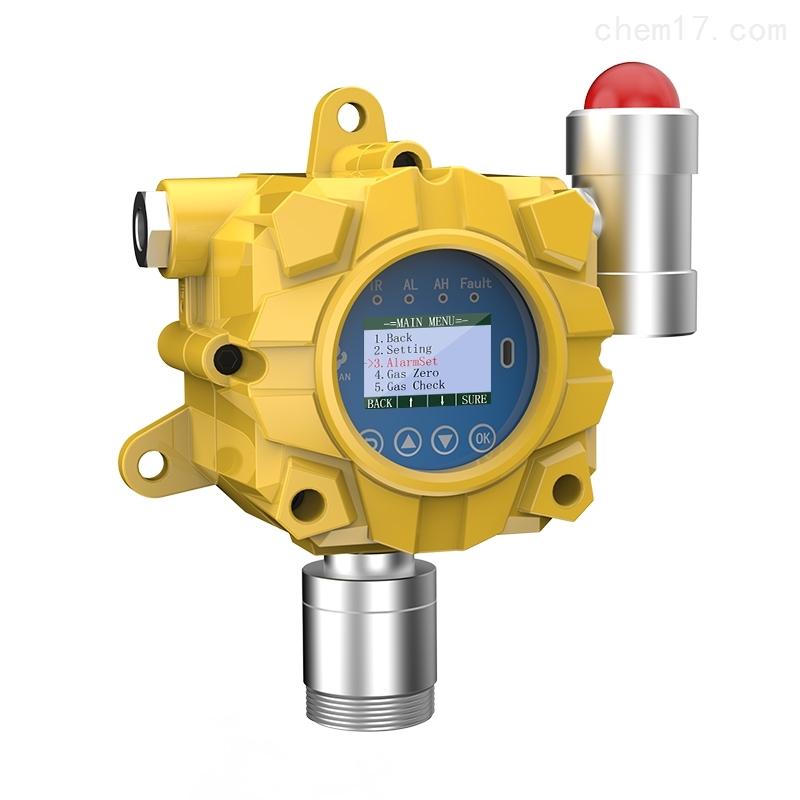 工业一氧化碳浓度监测报警器