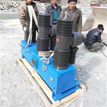 不锈钢壳体35KV高压断路器