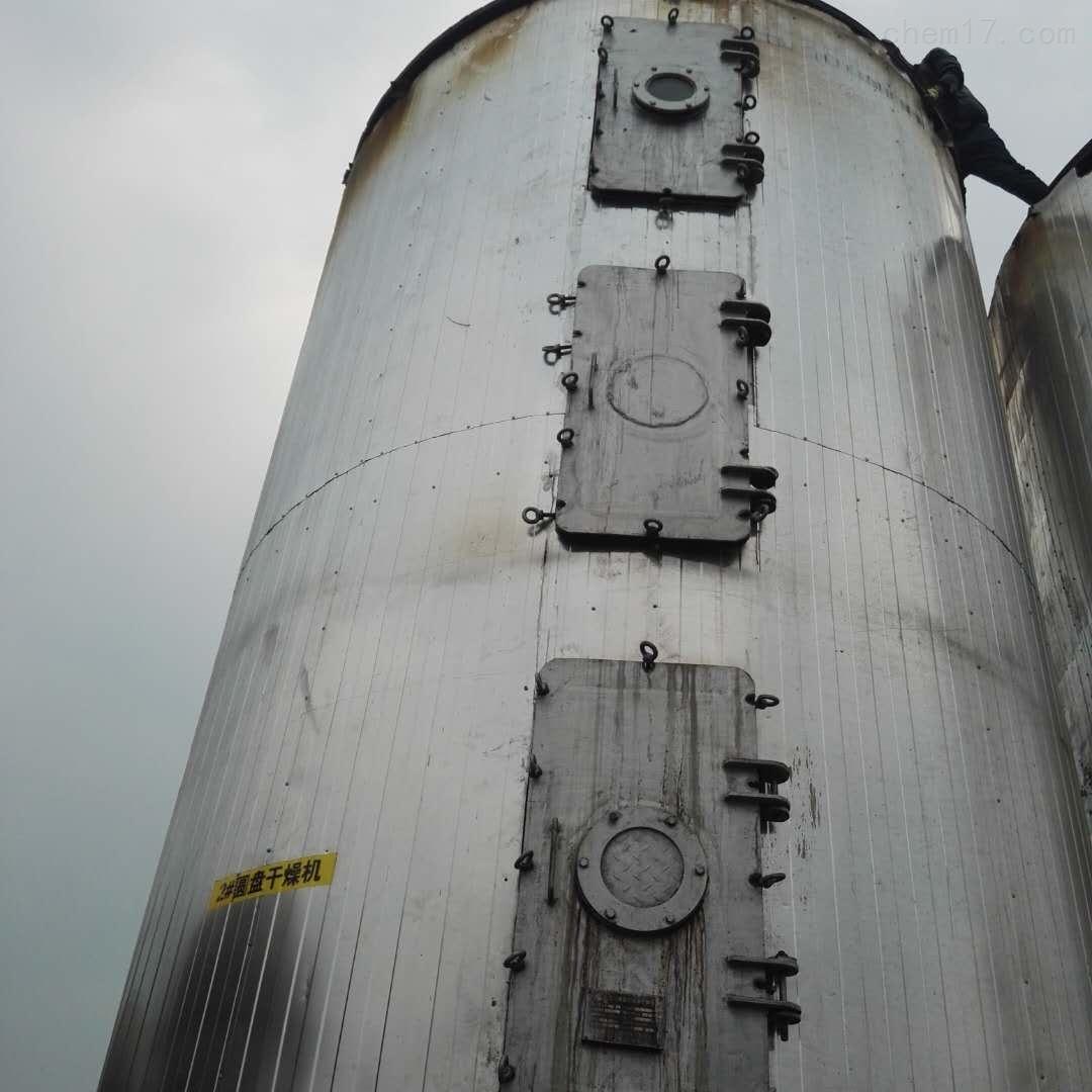 农药厂盘式干燥机型号/价格/产量