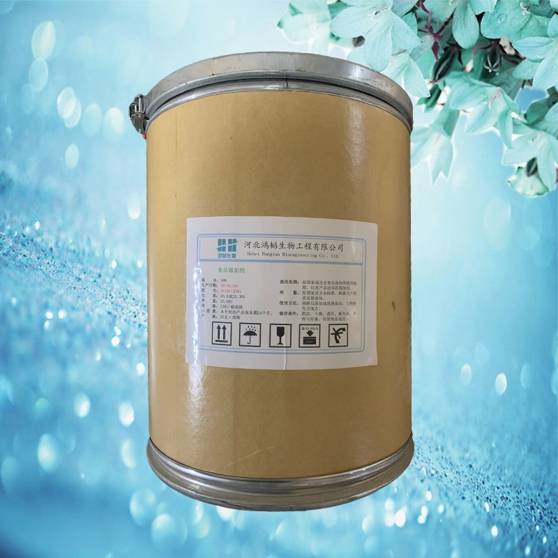 L-肉碱酒石酸盐生产厂家价格