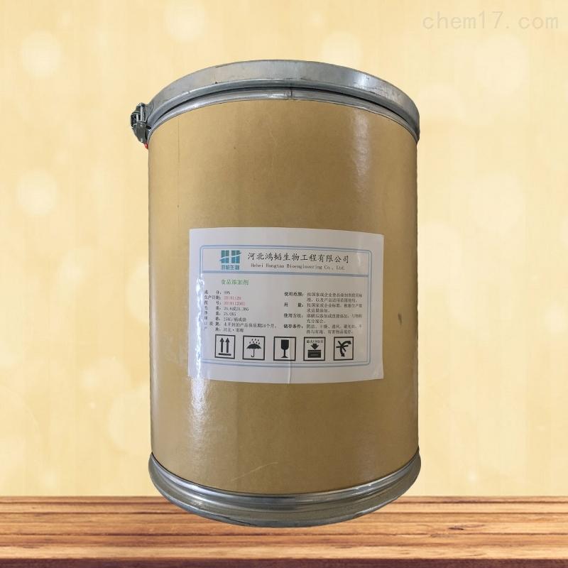 可溶性大豆多糖生产厂家价格