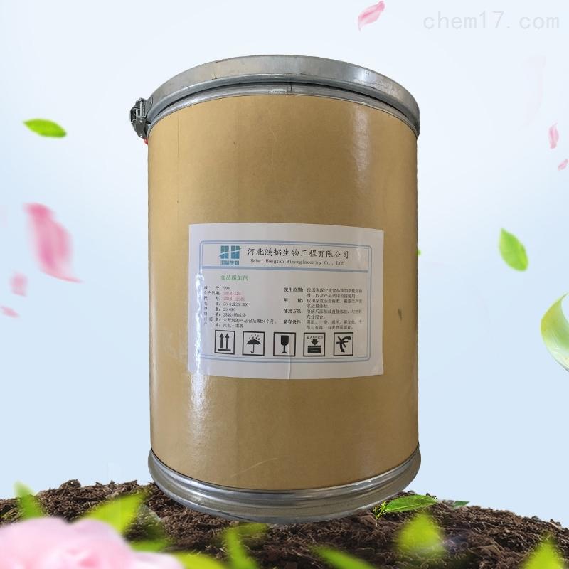 魔芋粉生产厂家价格