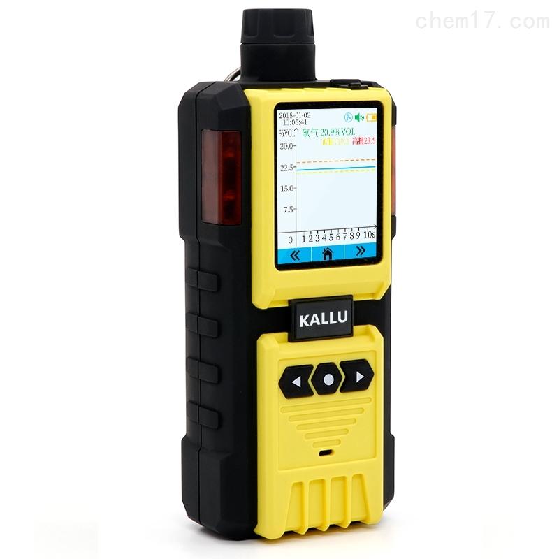泵吸式四合一气体检测仪CO/O2/EX/H2S