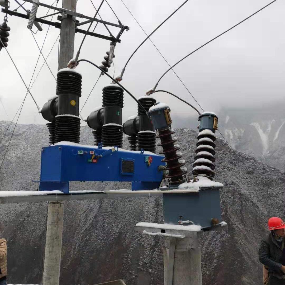 高压断路器35KV预付费计量控制装置
