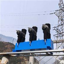 四川地区35千伏遥控控制真空断路器