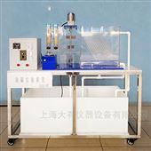 DYJ074混凝沉淀实验装置 污水控制