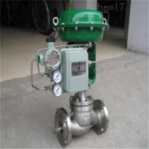 ZMXAP气动薄膜单座调节阀