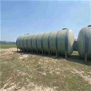 二手卧式/立式玻璃钢储罐60吨-80吨-100吨