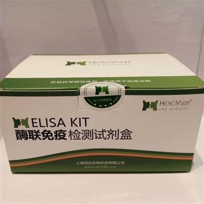小鼠维生素B6 ELISA试剂盒