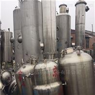 二手不锈钢降膜蒸发器5吨直销报价