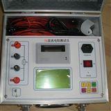 5A直流电阻测试仪厂家直销