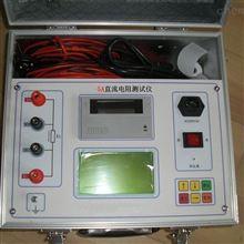 YN-ZZ5A直流电阻测试仪厂家直销