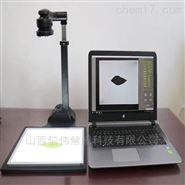 电脑版拍照式叶面积仪