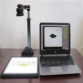 LAM-D电脑版拍照式叶面积仪