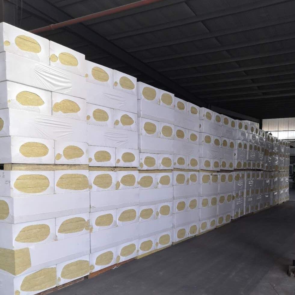 岩棉保温外墙板批发供应