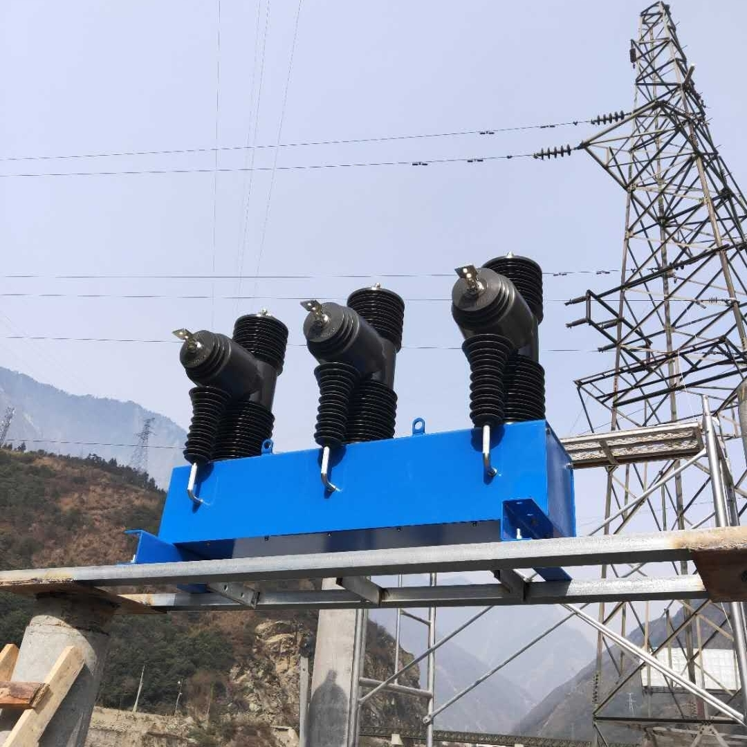 四川成都35KV智能高压断路器厂家直销