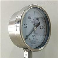 YTP-150 ML隔膜压力表上海自动化仪表四厂