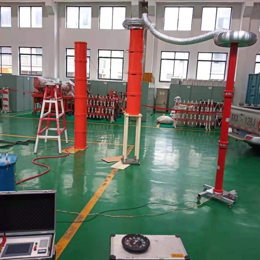 五级承试设备变频串联谐振耐压试验成套装置