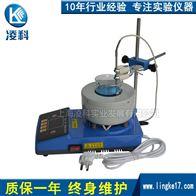 ZNCL-DT數顯定時磁力(電熱套)攪拌器