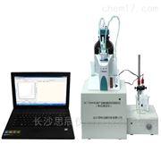 石油产品酸值自动测定仪(电位滴定法)