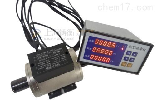 信號數據動態扭矩測量儀 電機扭力儀帶輸出