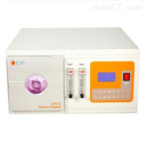 CPC-C-13.56CIF粉体等离子清洗机
