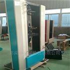 石墨材料剪切性能试验机