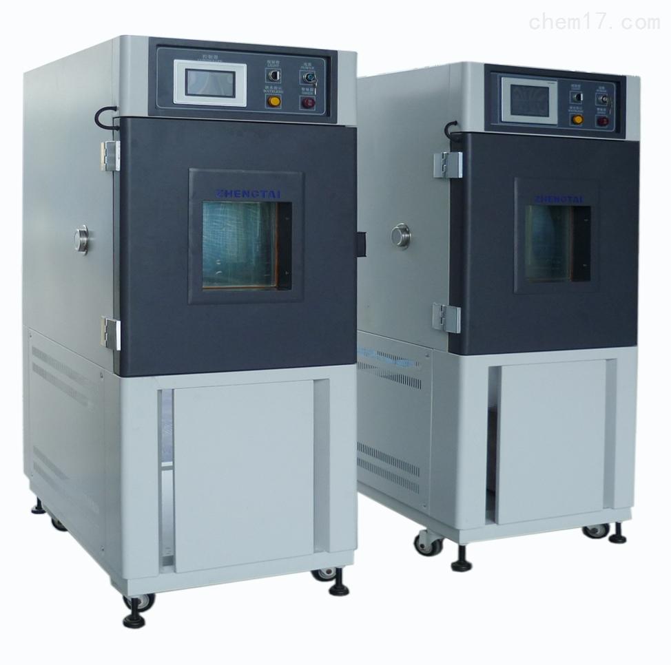 多功能干燥吸缩试验机