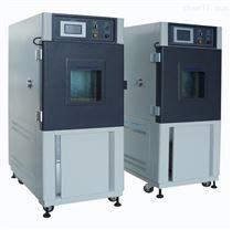 ZT-CTH-408S新款泛霜試驗箱