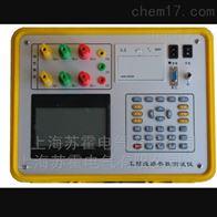 专业生产线路参数测试仪