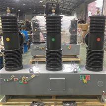 成都电站35KV高压真空断路器开关价格