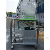 DYP406斜板隔油池实验装置  给排水/污水处理