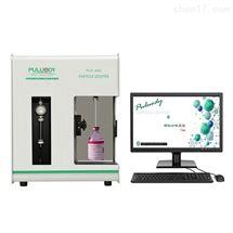 PLD-601中英文雙界面-液體顆粒計數檢測儀