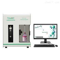不溶性微粒检测仪 分析仪  药典2020版