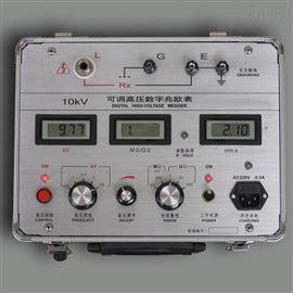 YNGM-10kV可调高压数字兆欧表