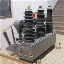 成都35KV高压真空断路器弹簧储能操作